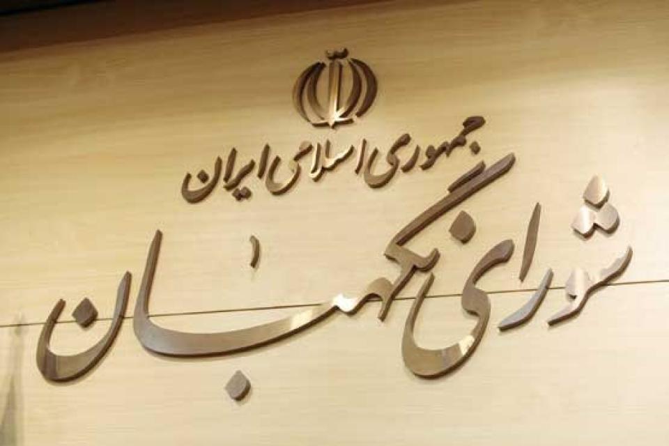دستگیری 12 مدعی نفوذ در فرایند انتخابات با گزارش شورای نگهبان، کلاهبرداران هیچ ارتباطی در شورا نداشتند