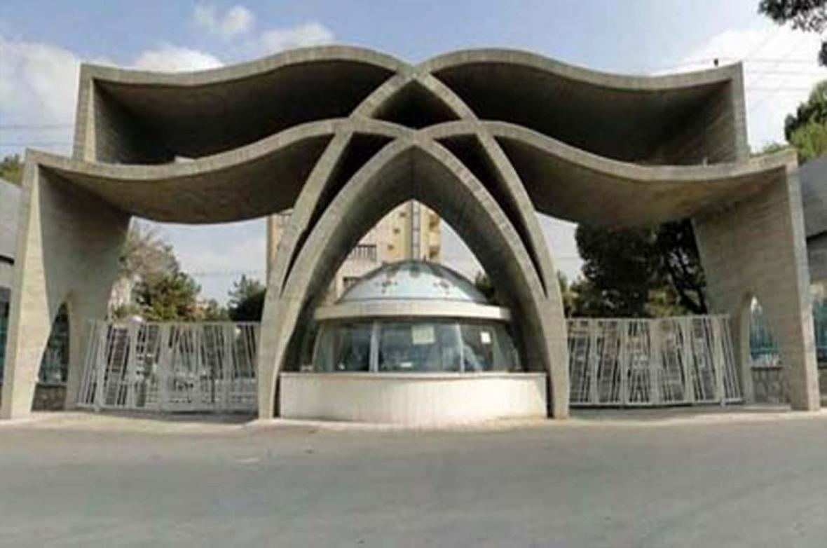 سامانه ای برای تشخیص علائم اولیه کرونا در دانشگاه علوم پزشکی اصفهان راه اندازی شد
