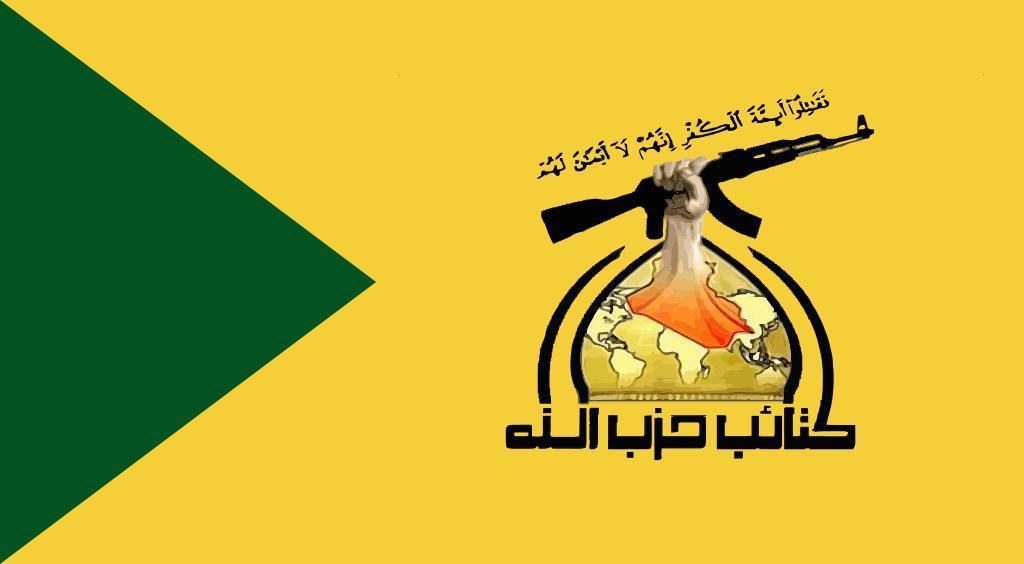 آمریکا: به مجموعه های شیعه حامی ایران در عراق حمله کردیم