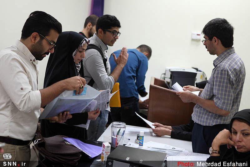 نتایج مرحله تکمیل ظرفیت کنکور سراسری دانشگاه فرهنگیان اعلام شد