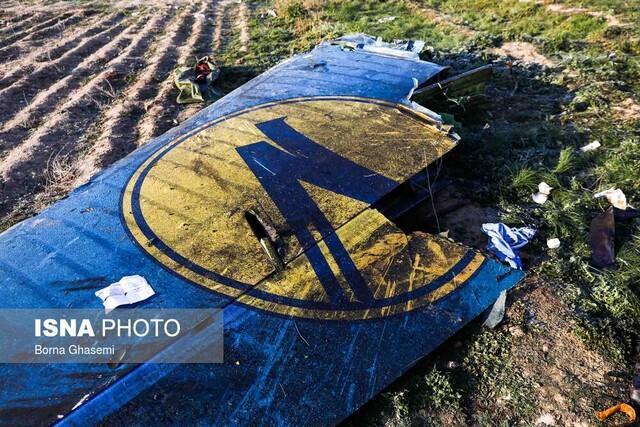 جعبه سیاه هواپیمای اوکراینی کجا می رود؟