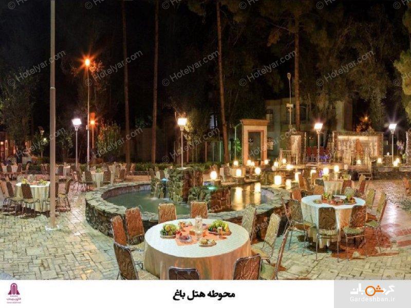 هتل پنج ستاره پارسیان صفائیه یزد؛اقامت در باغی عظیم و سرسبز