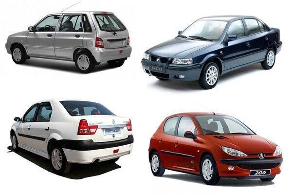 متقاضیان صرفا به وسیله سایت های اعلامی خودروسازان ثبت نام نمایند