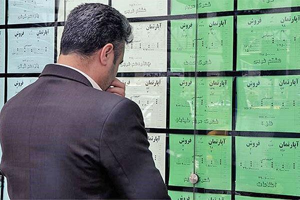 جدول جدیدترین قیمت در بازار اجاره آپارتمان در تهران ، مالکان همچنان علاقمند به دریافت رهن