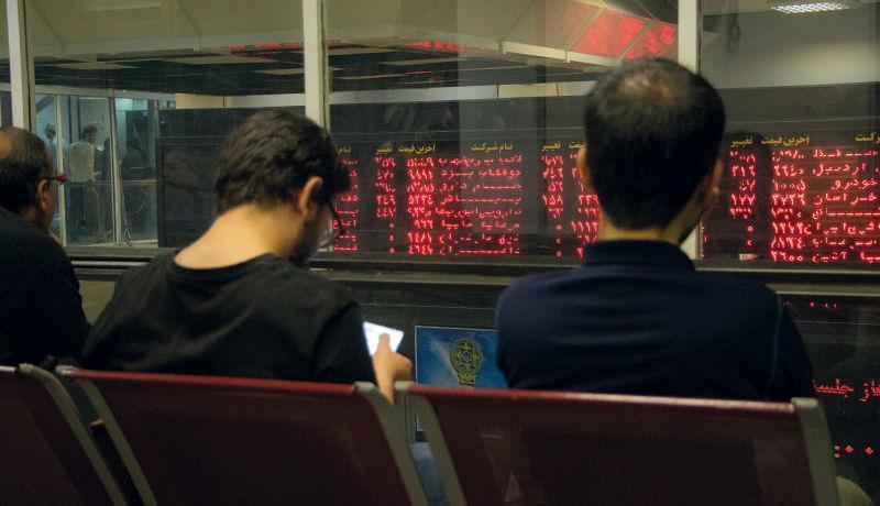 اولین شرکت سرمایه گذاری استانی سهام عدالت چه زمانی وارد بورس می گردد؟