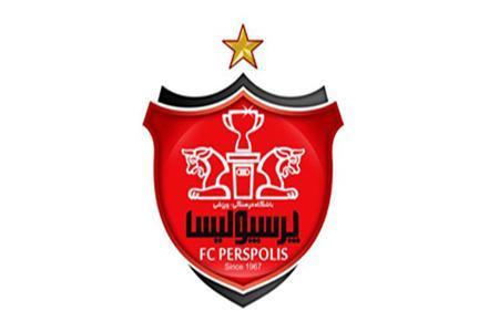 باشگاه پرسپولیس: مذاکره باشگاه قطری و رسن با حقوق قانونی ما تناقض آشکار دارد