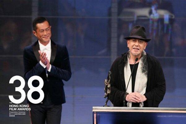 جوایز فیلم هنگ کنگ تا سال 2022 به تعویق افتاد