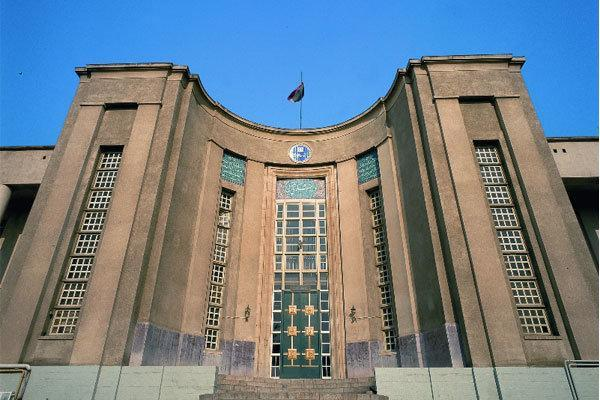 زمان مصاحبه آزمون کارشناسی به پزشکی دانشگاه علوم پزشکی تهران تغییر کرد
