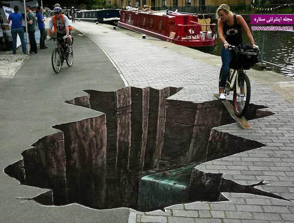 نقاشی های خیابانی که شما را گیج می نمایند!