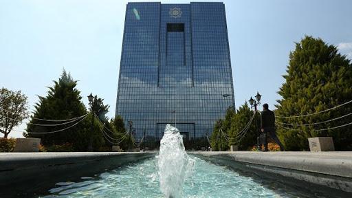 اطلاعیه بانک مرکزی درخصوص مجوز واردات با ارز متقاضی