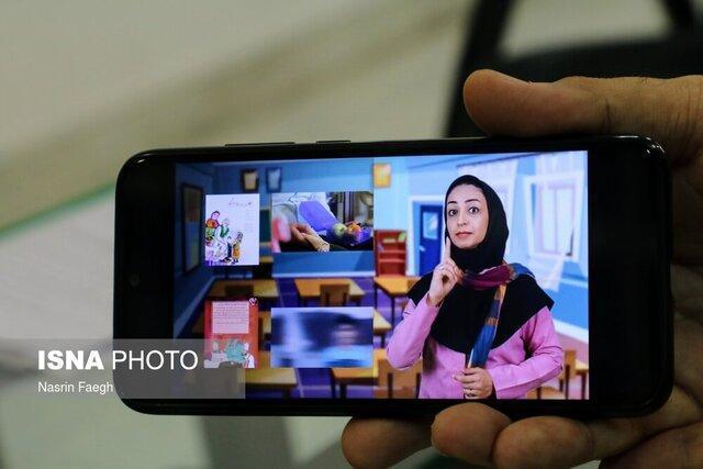 هشدار نسبت به پیامهای جعلی پرداخت وجه در قبال تایید اکانت شاد