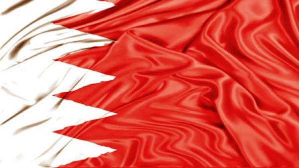 بحرین خواهان سرانجام دادن به مناقشه های منطقه شد
