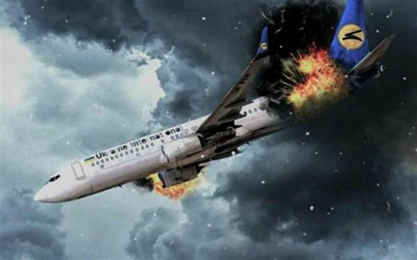 نشست بررسی سانحه هواپیمای اوکراینی با حضور 8 کشور و ایکائو