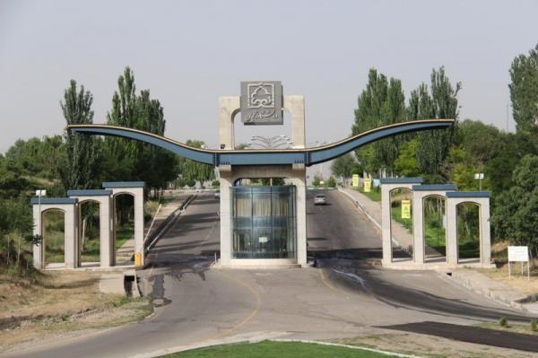 آغاز نیم سال دوم تحصیلی در دانشگاه زنجان از 13 بهمن پیش بینی شده است