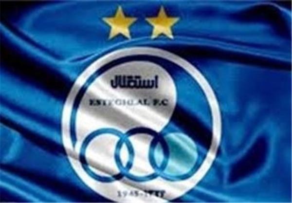 پنجره نقل وانتقالاتی باشگاه استقلال بسته شد