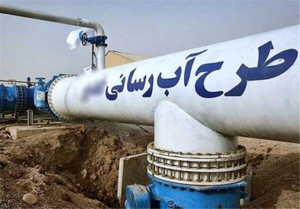 خبرنگاران 32 پروژه آبرسانی ایلام در قالب پویش الف-ب-ایران افتتاح شد