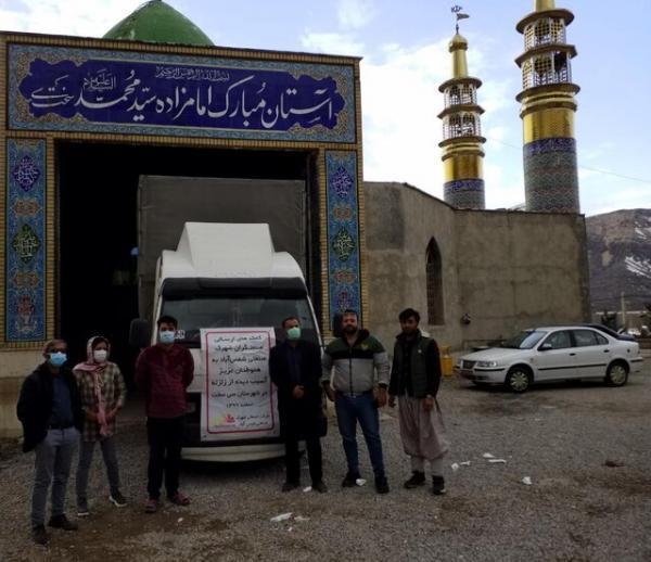 یاری رسانی مدیران واحدهای تولیدی شهرک صنعتی شمس آباد تهران به زلزله زدگان سی سخت