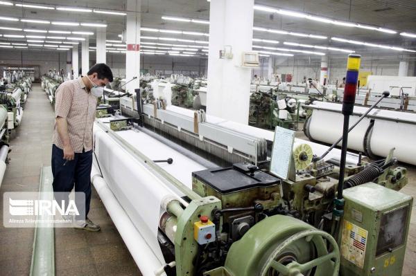 خبرنگاران اعطای بیش از 2 هزار میلیارد ریال پاداش برقی به صنایع