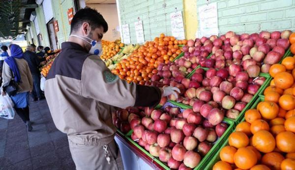 شرایط میادین میوه و تره بار در 13 فروردین