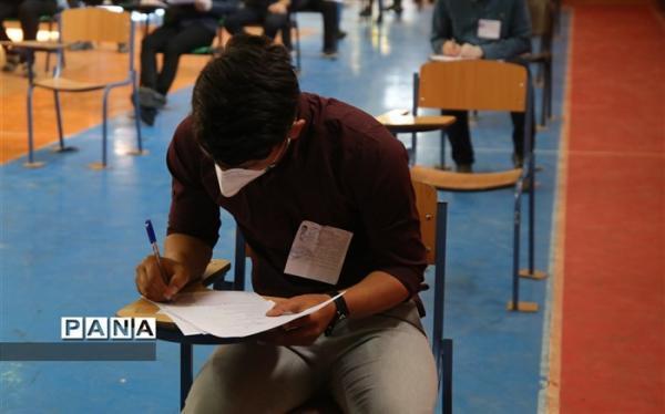 آخرین تصمیمات درباره برگزاری امتحانات دانش آموزان