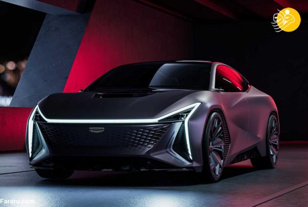 (تصاویر) خودروی آینده نگر و باشکوه جیلی