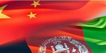چین درصدد توسعه همکاری با دولت افغانستان است