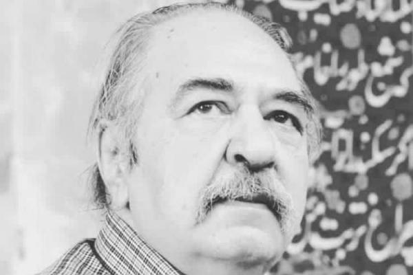 محمدعلی دادور شاعر پیشکسوت اصفهانی درگذشت