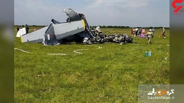 فرود اضطراری یک هواپیما 7 کشته داد