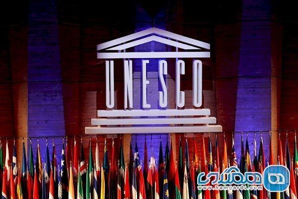 جلسه کمیته میراث جهانی یونسکو بعد از یک سال وقفه برگزار می گردد